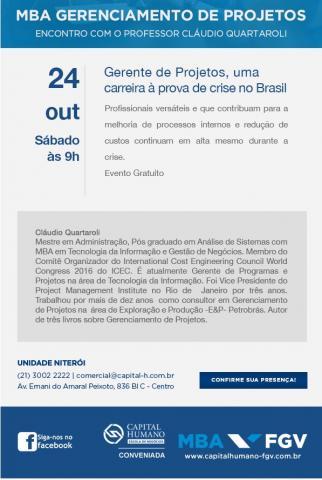 Palestra na Fundação Getúlio Vargas - FGV